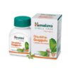 Himalaya Shuddha Guggulu Tablets