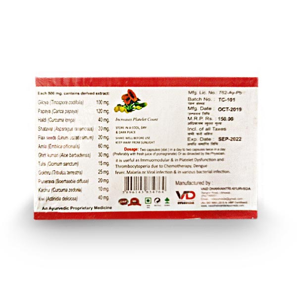VD Thrombo Cure Capsules