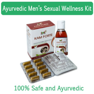 AyurvedicAyurvedic Men's Sexual Wellness Kit